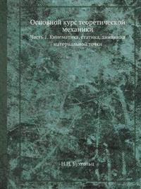 Osnovnoj Kurs Teoreticheskoj Mehaniki Chast 1. Kinematika, Statika, Dinamika Materialnoj Tochki