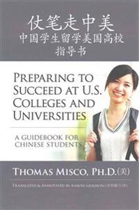 Preparing to Succeed at U.S. Colleges and Universities: A Guidebook for Chinese Students