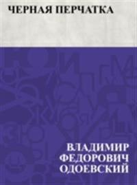 Chernaja perchatka