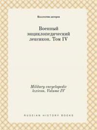 Military Encyclopedic Lexicon. Volume IV