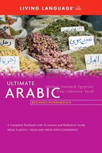 Living Language Ultimate Arabic Beginner-Intermediate