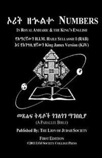 Numbers in Amharic and English (Side-By-Side): The Fourth Book of Moses