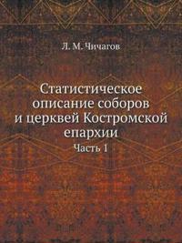 Statisticheskoe Opisanie Soborov I Tserkvej Kostromskoj Eparhii Chast 1