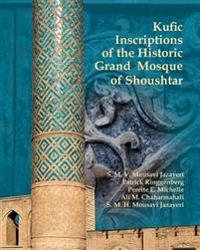 Kufic Inscriptions of the Historic Grand Mosque of Shoushtar