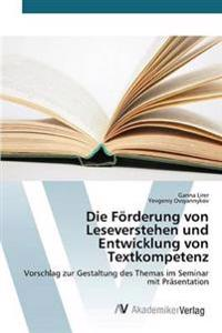 Die Forderung Von Leseverstehen Und Entwicklung Von Textkompetenz