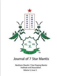 Journal of 7 Star Mantis Volume 3, Issue 3