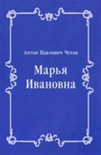 Mar'ya Ivanovna (in Russian Language)