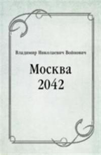 Moskva 2042 (in Russian Language)