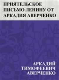 Prijatel'skoe pis'mo Leninu ot Arkadija Averchenko