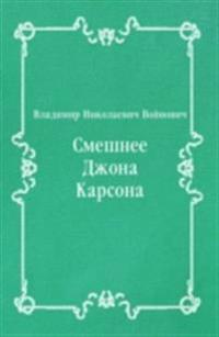 Smeshnee Dzhona Karsona (in Russian Language)