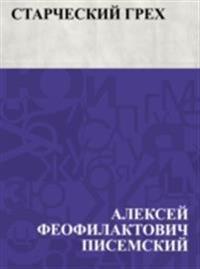 Starcheskij grekh