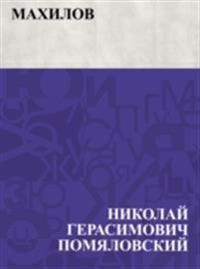 Makhilov