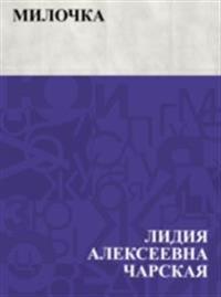 Milochka