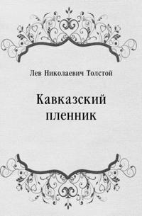 Kavkazskij plennik (in Russian Language)
