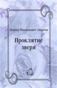 Proklyatie zverya (in Russian Language)