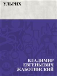 Ul'rikh