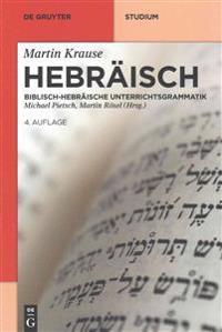 Hebräisch/ Hebrew