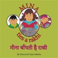 Mina Ties a Rakhi: Mina Bandhatee Hai Rakhi