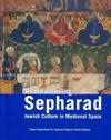 Remembering Sepharad