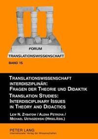 Translationswissenschaft Interdisziplinar - Fragen Der Theorie Und Didaktik/ Translation Studies - Interdisciplinary Issues in Theory and Didactics