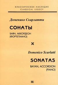 Sonaatteja (1-20) näppäin- tai pianoharmonikalle (pianolle)