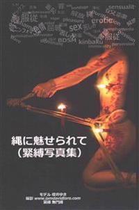 Enchanted by Rope (Kinbaku Photo Book)