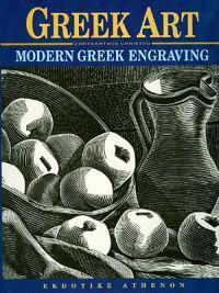 Modern Greek Art