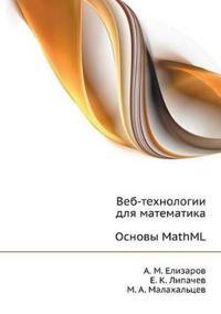 Veb-Tehnologii Dlya Matematika