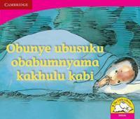 Obunye ubusuku obabumnyama kakhulu kabi Obunye ubusuku obabumnyama kakhulu kabi