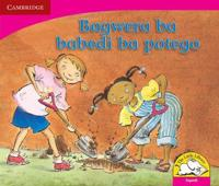 Little Library Literacy: Two Best Friends Sepedi version
