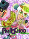 Peepo Choo, Volume 3