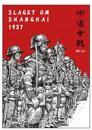 1937 Slaget om Shanghai