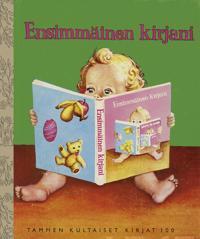 Ensimmäinen kirjani