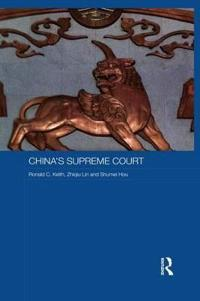 China's Supreme Court