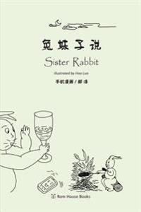 Sister Rabbit