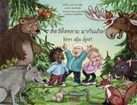 Kom alla djur! (svenska- thailändska)