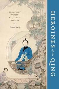 Heroines of the Qing