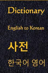 Dictionary: English to Korean, Korean to English