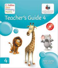 Parent Support Guide G5