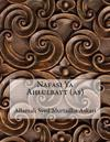 Nafasi YA Ahlulbayt (As)