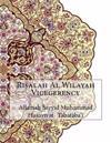 Risalah Al Wilayah Vicegerency