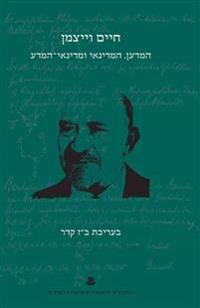 Chaim Weizmann: Scientist, Statesman and Architect of Science Policy