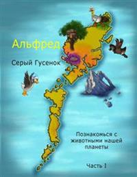Alfred the Grey Goose - Russian Edition - Meet the Animals of Our World! Part 1