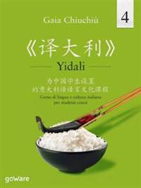 Yidali 4