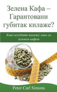 Zelena Kafa