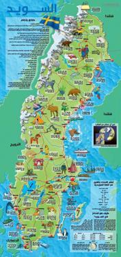 Sweden – folder for school children