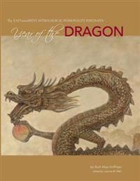 Year of the Dragon: The East Meets West Astrological Personality Portrait