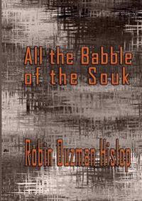 All the Babble of the Souk