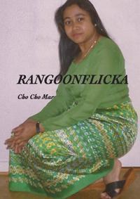 Rangoonflicka