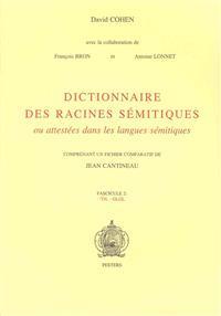 Dictionnaire Des Racines Semitiques Ou Attestees Dans Les Langues Semitiques, Fasc. 2